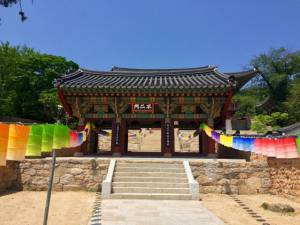 Beomeosa - one of Busan's most beautiful temples