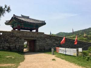the North Gate to Geumjeongsanseong Fortress
