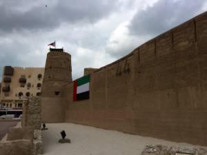 Fort Al Fahidi, Dubai Museum