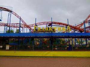"""Galaktika"" roller coaster, closed"