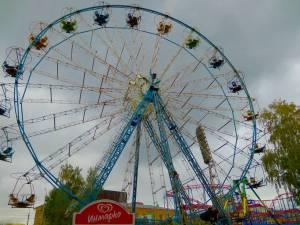Ferriswheel...