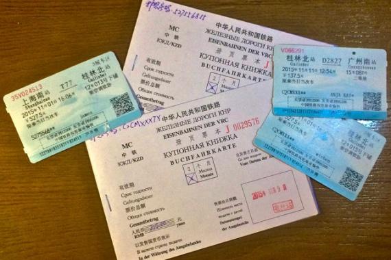 tickets - 1